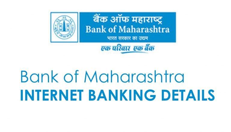 Bank of Maharashtra net banking