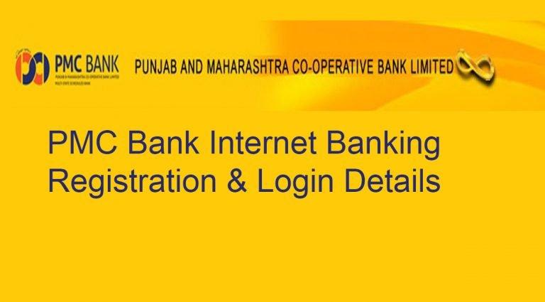 PMC Net Banking