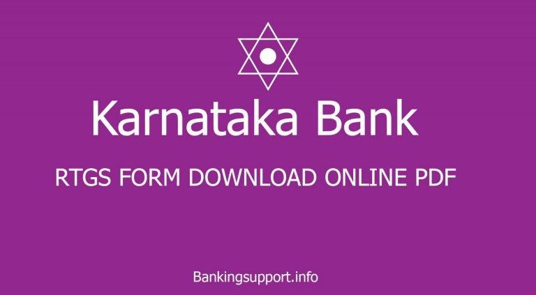 Karnataka Bank RTGS Form