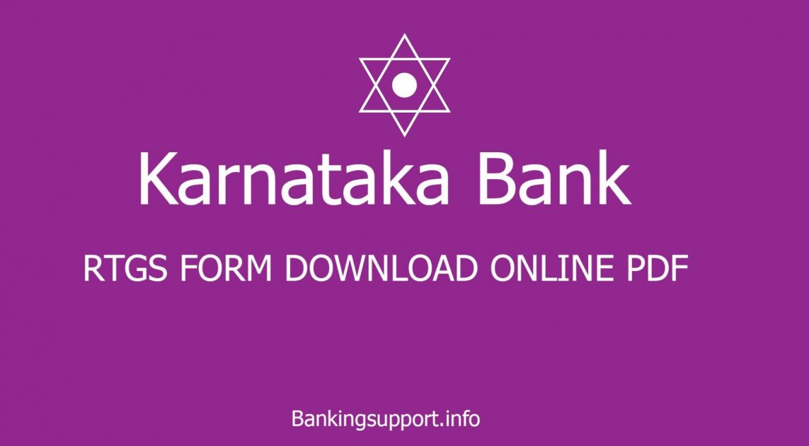 Karnataka Bank RTGS Form
