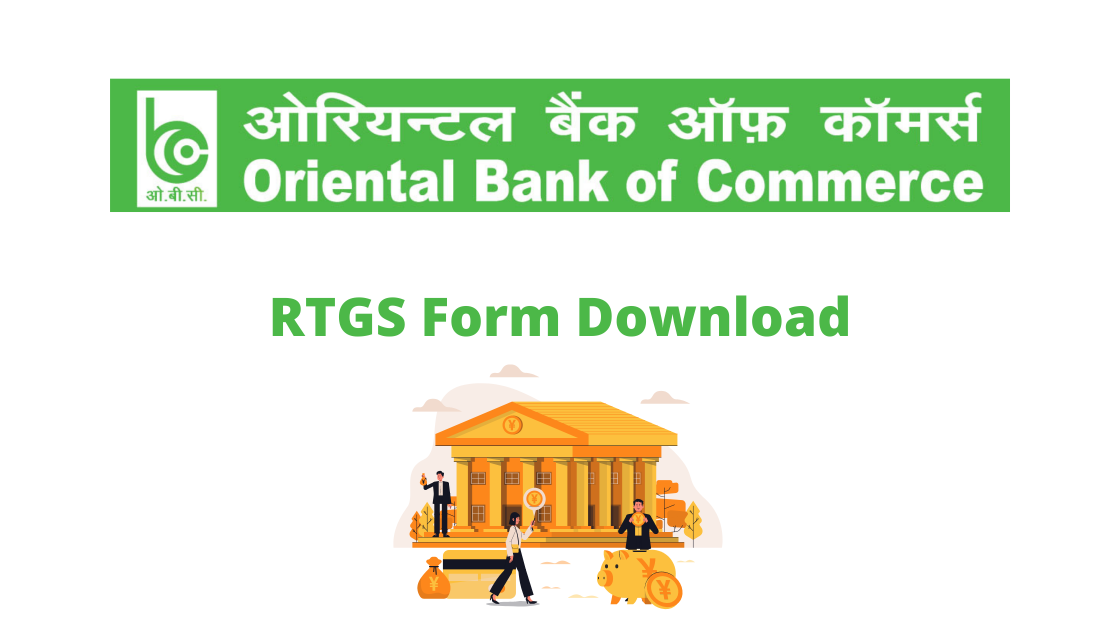 OBC RTGS Form Download
