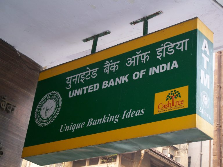 United bank of India RTGS Form