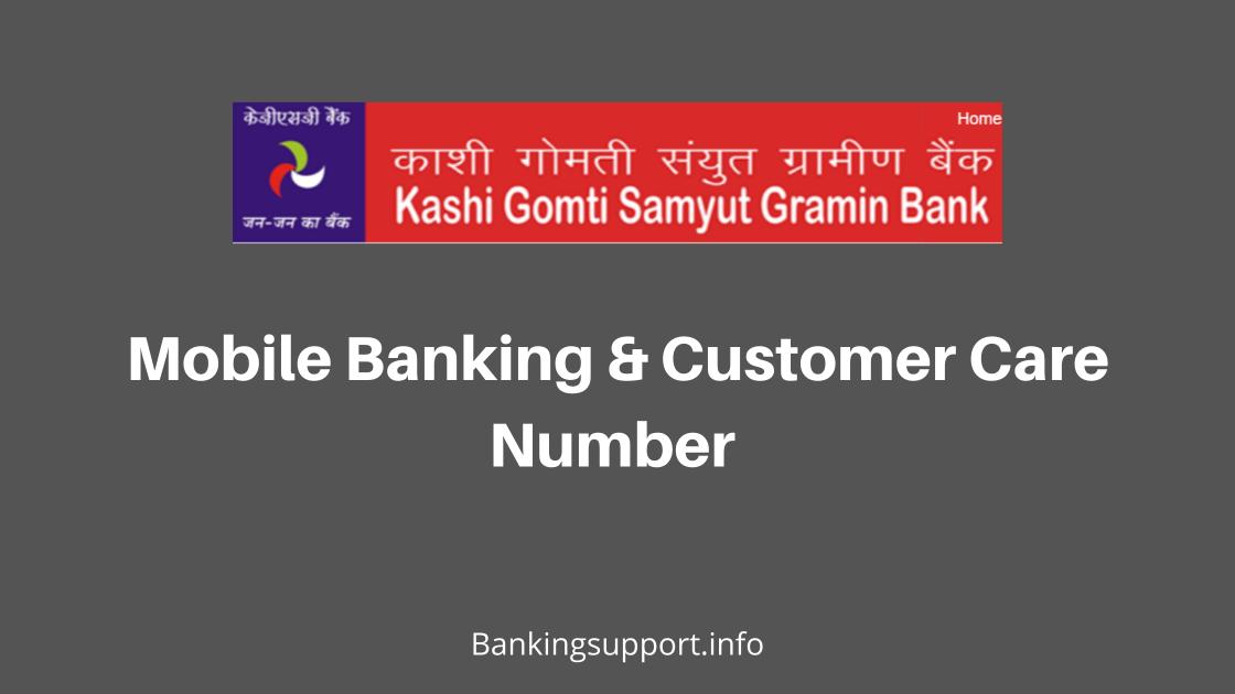 Kashi Gomti Samyut Gramin Bank